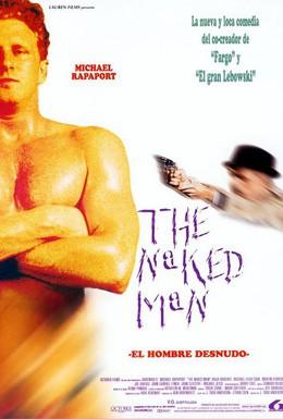 Постер фильма Голый король (1998)