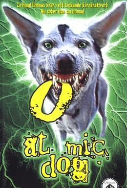 Постер фильма Атомный пес (1998)