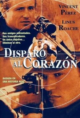 Постер фильма Снайперы (1998)