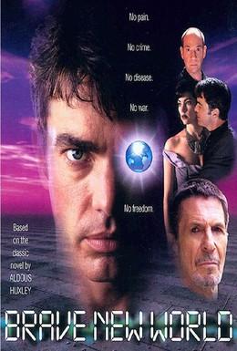 Постер фильма Дивный новый мир (1998)