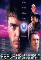 Дивный новый мир (1998)