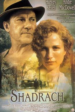 Постер фильма Шадрак (1998)
