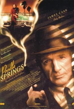 Постер фильма Частный детектив Марлоу (1998)