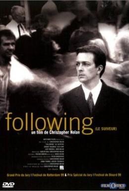 Постер фильма Преследование (1998)