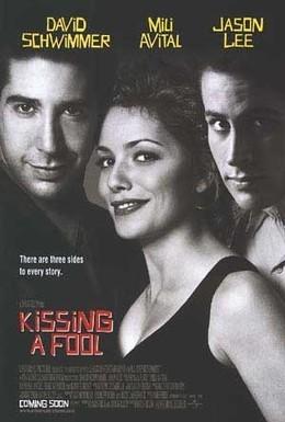 Постер фильма Поцелуй понарошку (1998)