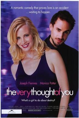 Постер фильма Кое-что о Марте (1998)