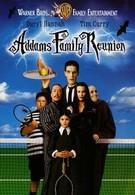 Воссоединение семейки Аддамс (1998)