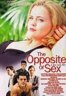 Противоположность секса (1998)