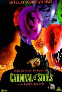 Постер фильма Карнавал душ (1998)
