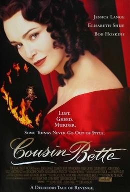 Постер фильма Кузина Бетта (1998)