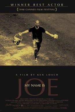 Постер фильма Меня зовут Джо (1998)