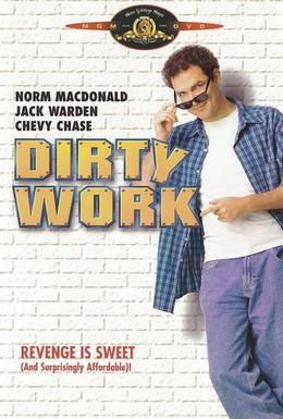 Постер фильма Грязная работа (1998)