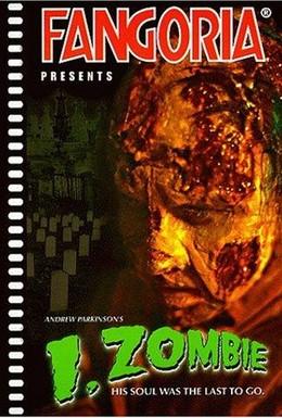 Постер фильма Смертельный голод (1998)