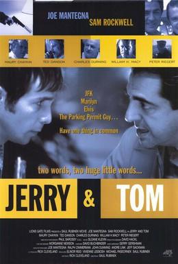 Постер фильма Джерри и Том (1998)
