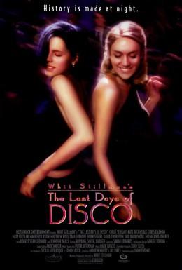 Постер фильма Последние дни диско (1998)