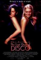 Последние дни диско (1998)