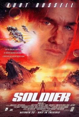 Постер фильма Солдат (1998)