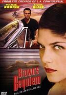 Реквием мафии (1998)