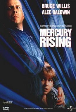 Постер фильма Меркурий в опасности (1998)