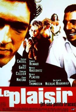 Постер фильма Наслаждение (1998)