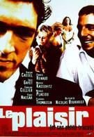 Наслаждение (1998)