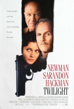 Постер фильма Сумерки (1998)