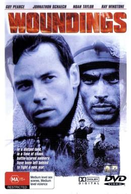 Постер фильма Битва за новый мир (1998)