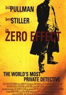 Нулевой эффект (1998)