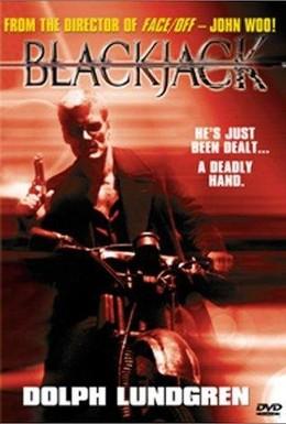 Постер фильма Блэкджек (1998)