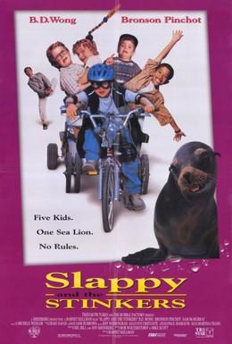 Постер фильма Хлопушка и Вонючки (1998)