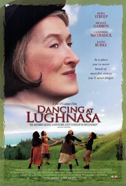 Постер фильма Танцы во время Луназы (1998)