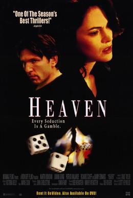 Постер фильма Предсказание (1998)