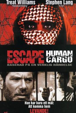 Постер фильма Побег: Живой груз (1998)