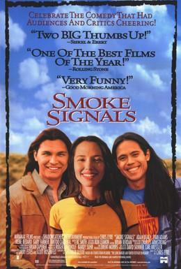 Постер фильма Дымовые сигналы (1998)