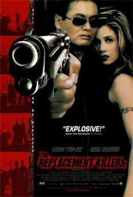 Постер фильма Убийцы на замену (1998)