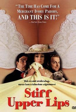 Постер фильма Стиснув зубы (1998)