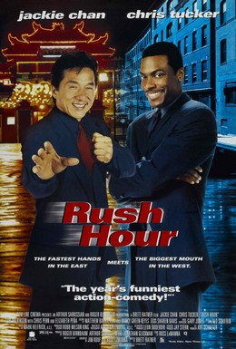 Постер фильма Час пик (1998)
