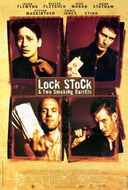 Постер фильма Карты, деньги, два ствола (1998)