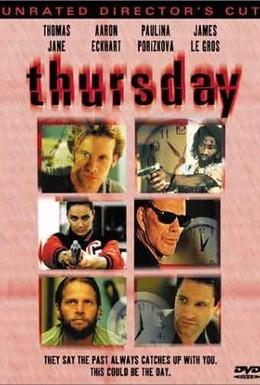 Постер фильма Кровавый четверг (1998)