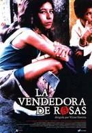 Воображаемая жизнь ангелов (1998)