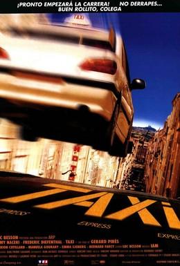 Постер фильма Такси (1998)