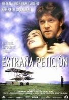 Теория полета (1998)