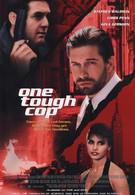 Один крутой полицейский (1998)