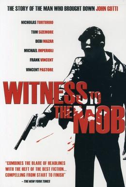 Постер фильма Свидетель против мафии (1998)