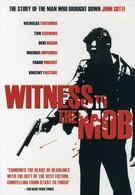 Свидетель против мафии (1998)