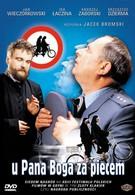 У Христа за пазухой (1998)