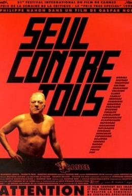 Постер фильма Один против всех (1998)