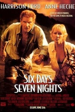 Постер фильма Шесть дней, семь ночей (1998)