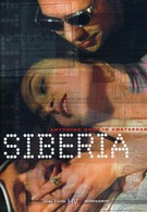 Сибирь (1998)
