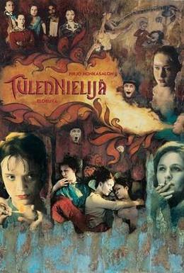 Постер фильма Огнеглотательница (1998)